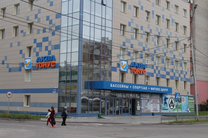 Жителям левобережья предложили абонемент в аквацентр и тренажёрный зал за 24 рубля в день