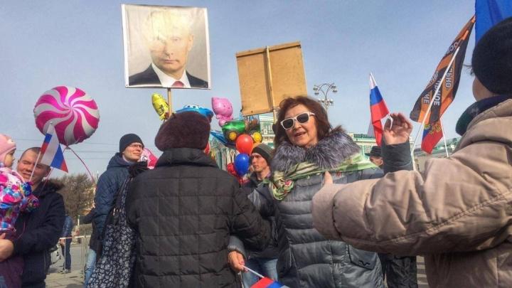 С флагами и фото Путина: сотни екатеринбуржцев вышли на митинг в честь трёхлетия присоединения Крыма