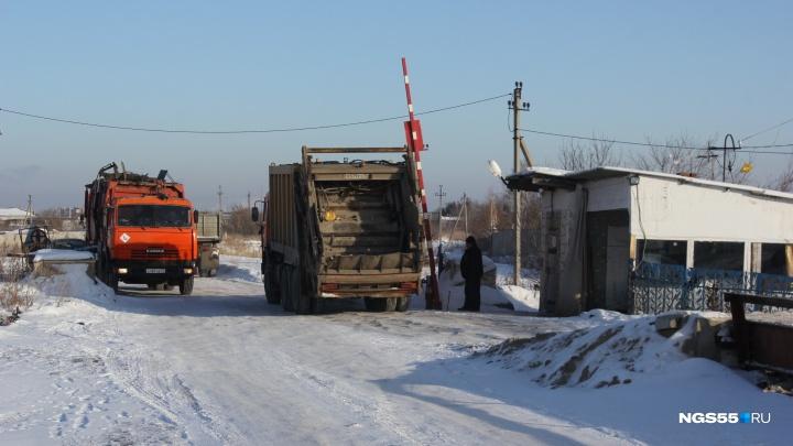 В судебную тяжбу из-за мусорного тарифа для омичей вмешалась прокуратура Москвы
