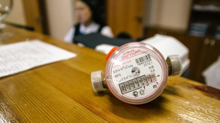 «Проверьте свои УК»: власти Самары рассказали, зачем вводится рост тарифов на тепло