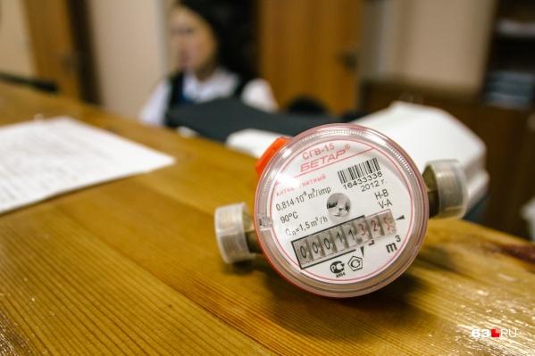 УК, ТСЖ и ЖСК обяжут ставить общедомовые счетчики на тепло<br><br>