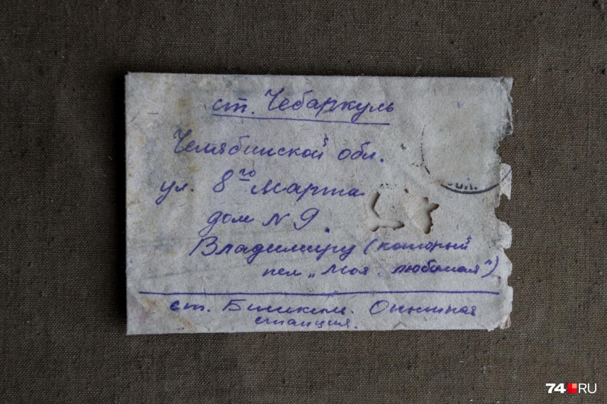 Владимир так и не получил это письмо, а Лида не дождалась ответа