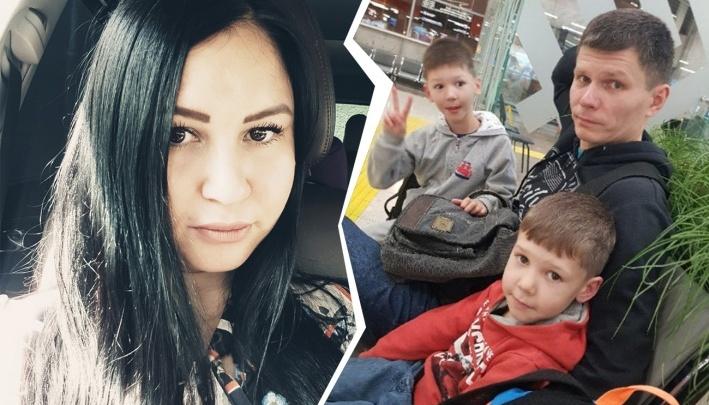 На счету пропавшего в Уфе отца с двумя детьми обнаружили по некоторым данным 3 миллиона рублей
