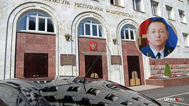 Бывшего зампрокурора Башкирии Олега Горбунова арестовали на два месяца