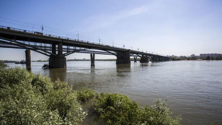 Энергетики нашли изъяны в трубах на Коммунальном мосту