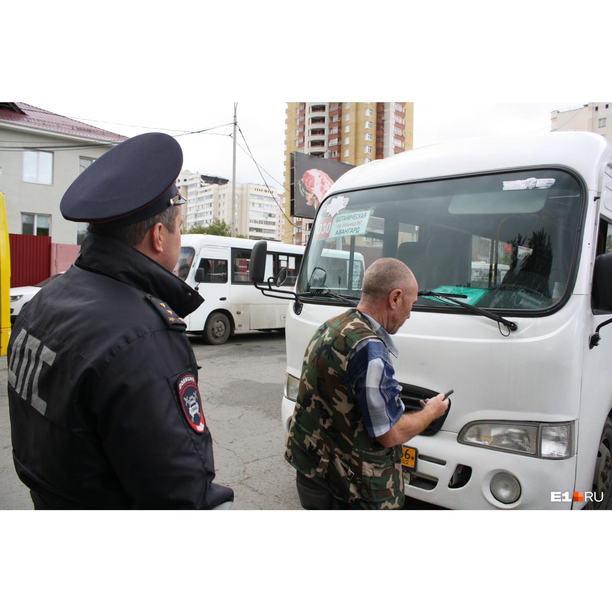 Водителю неисправного автобуса выписали штраф в 500 рублей