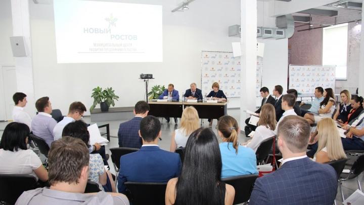 «Кубань Кредит» принял участие в круглом столе по доступности финансовых ресурсов