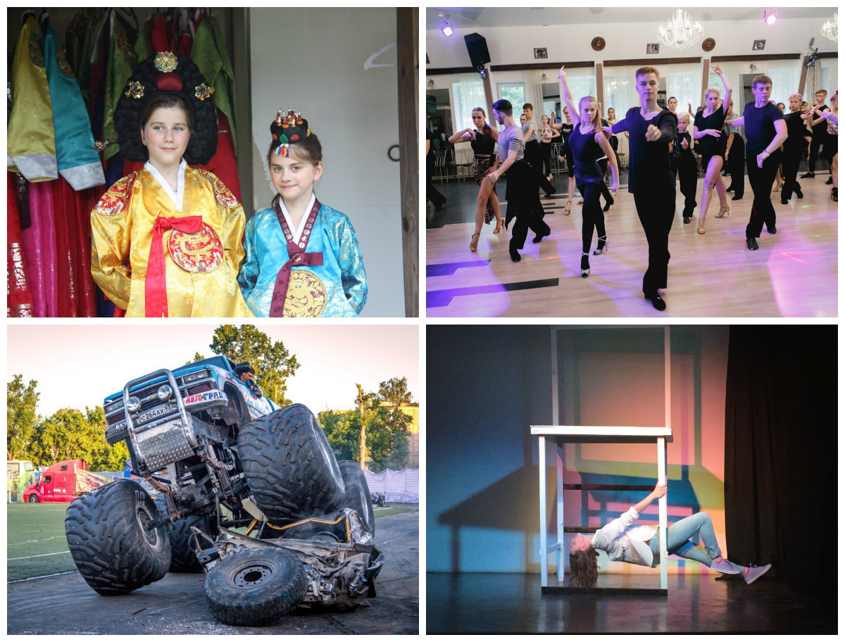 Пять вечеров: «Шоу каскадёров», корейский фестиваль и бесплатные мастер-классы для школьников
