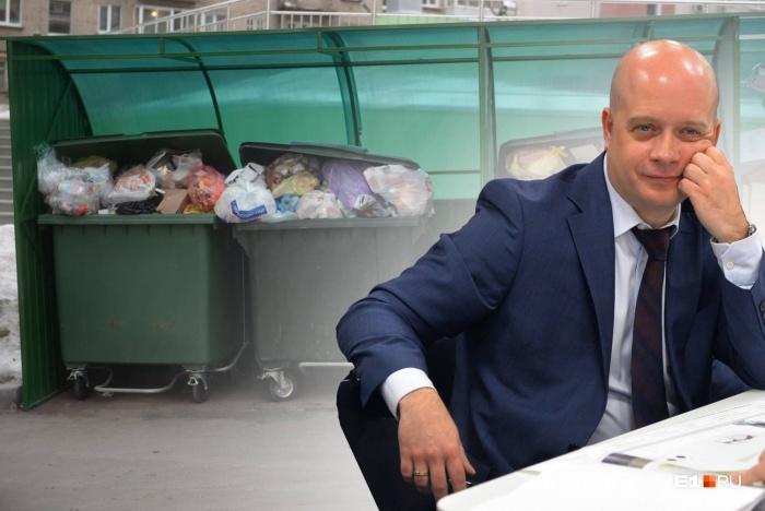 Заместитель министра ЖКХ Свердловской области рассказал о деталях «мусорной» реформы