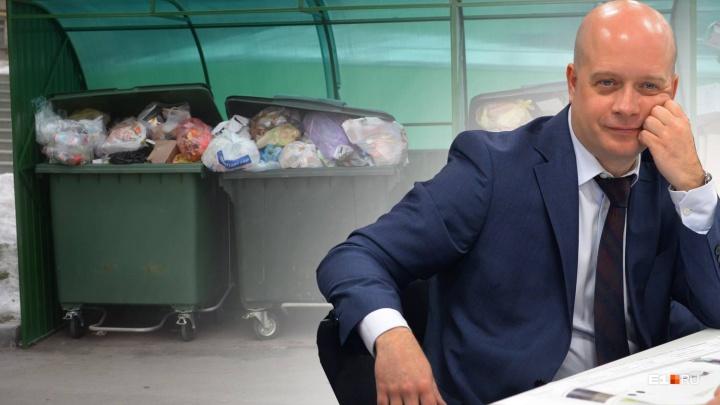 Про снижение тарифов на мусор и уборку в дачных поселках: на вопросы горожан ответил Егор Свалов
