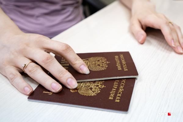 Сегодня в Ростовской области работают уже четыре пункта выдачи паспортов