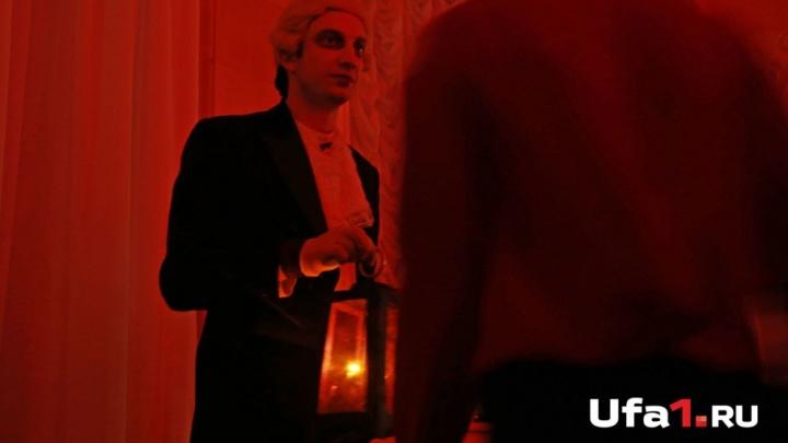 Призраки оперы появятся в Уфе на Хеллоуин