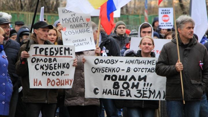 Экоактивисты движения «Поморье — не помойка» объявили дату следующего единого дня протеста