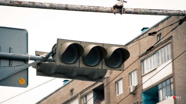 В центре Ростова не работает часть светофоров
