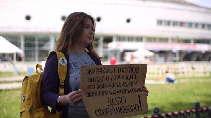 «На его месте может оказаться каждый»: новосибирские журналисты выступили в поддержку Ивана Голунова