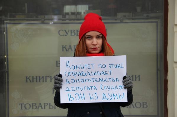 Новосибирцы вышли на пикеты против депутата Госдумы Леонида Слуцкого