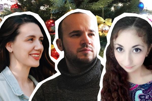 Встречайте Яну Шулику, Артура Галиева и Машу Токмакову