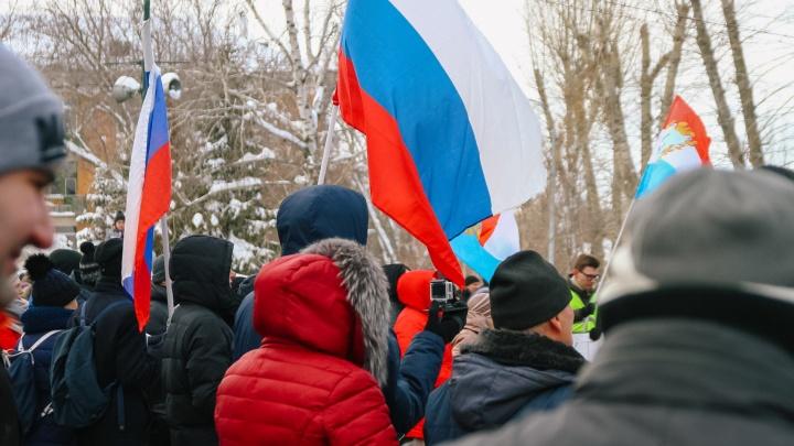 В Самарской области запретили протестовать около учреждений допобразования