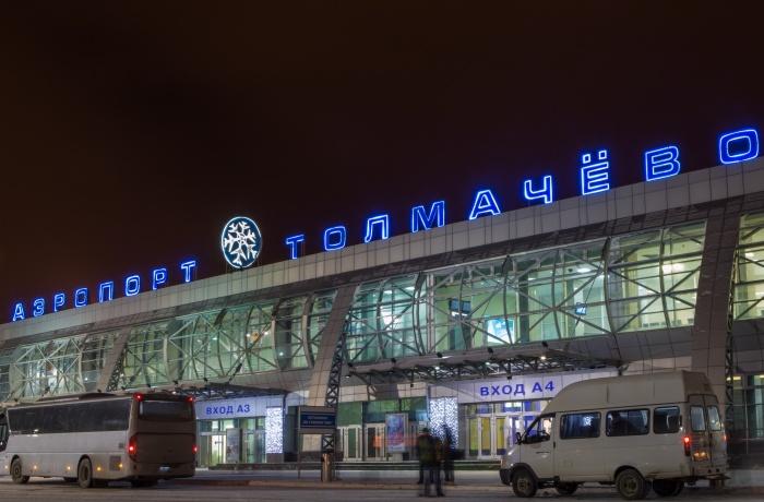 Туман помешал московским рейсам приземлиться в Томске— три самолёта ушли на запасной аэродром в Толмачёво