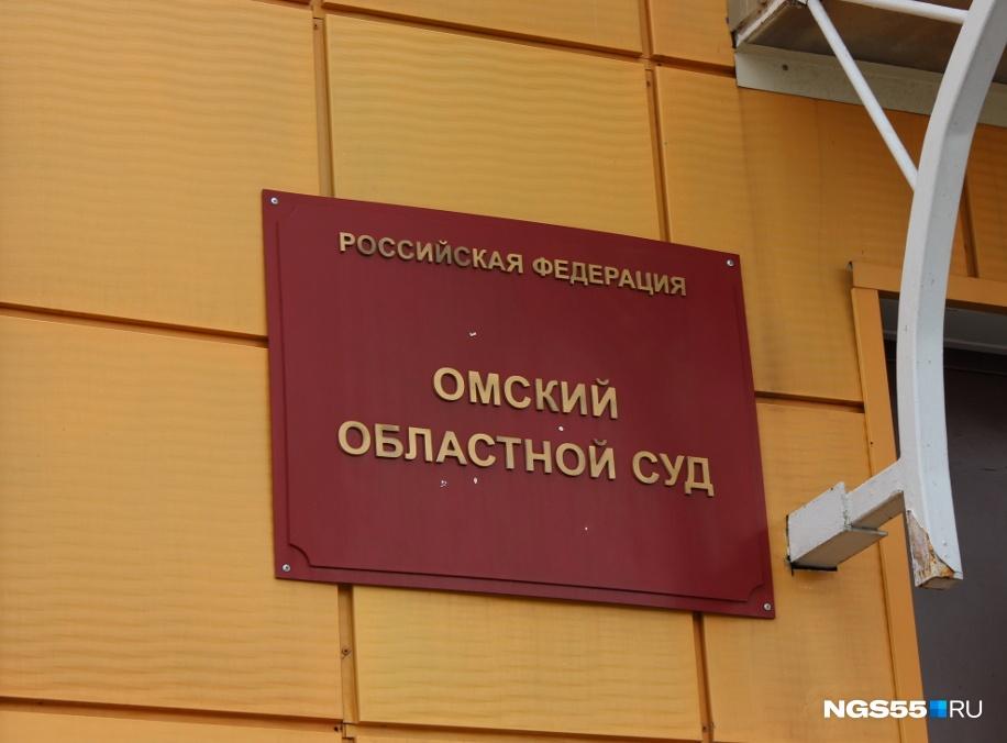 Омич убил 2-х человек из-за эротической фотографии собственной девушки