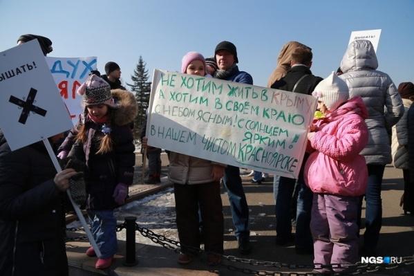 Митинг хотят провести на Красной площади