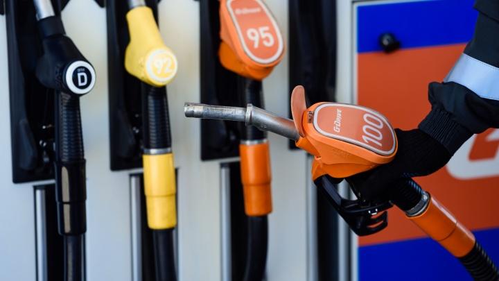 100 из 100: новый бензин G-Drive стал лучшим в стране