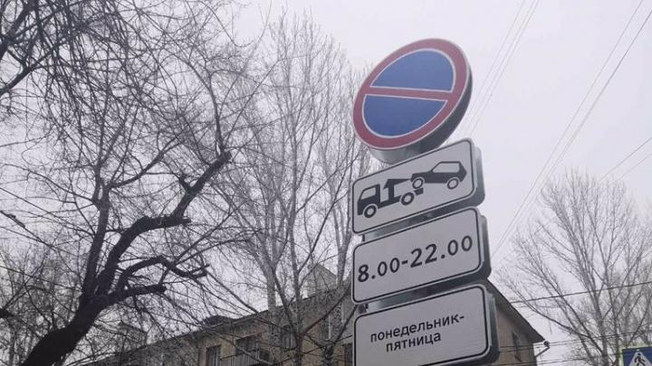 Жителям Самары запретили парковаться на Невской