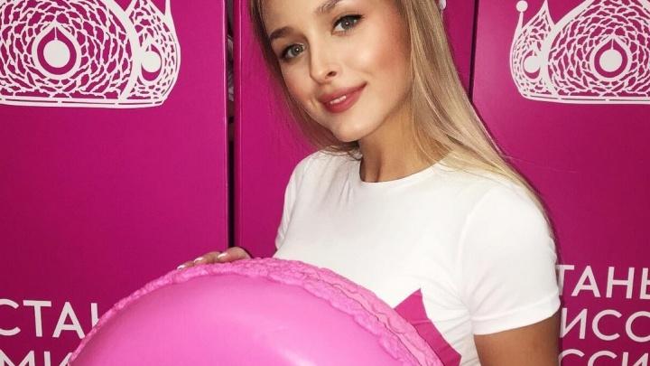 Мисс Екатеринбург — 2017 будет представлять уральскую столицу на конкурсе «Мисс Россия»