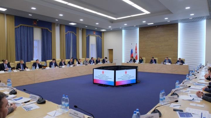 Директор департамента Минэкономразвития РФ: «Пермский край — лидер в цифровизации»