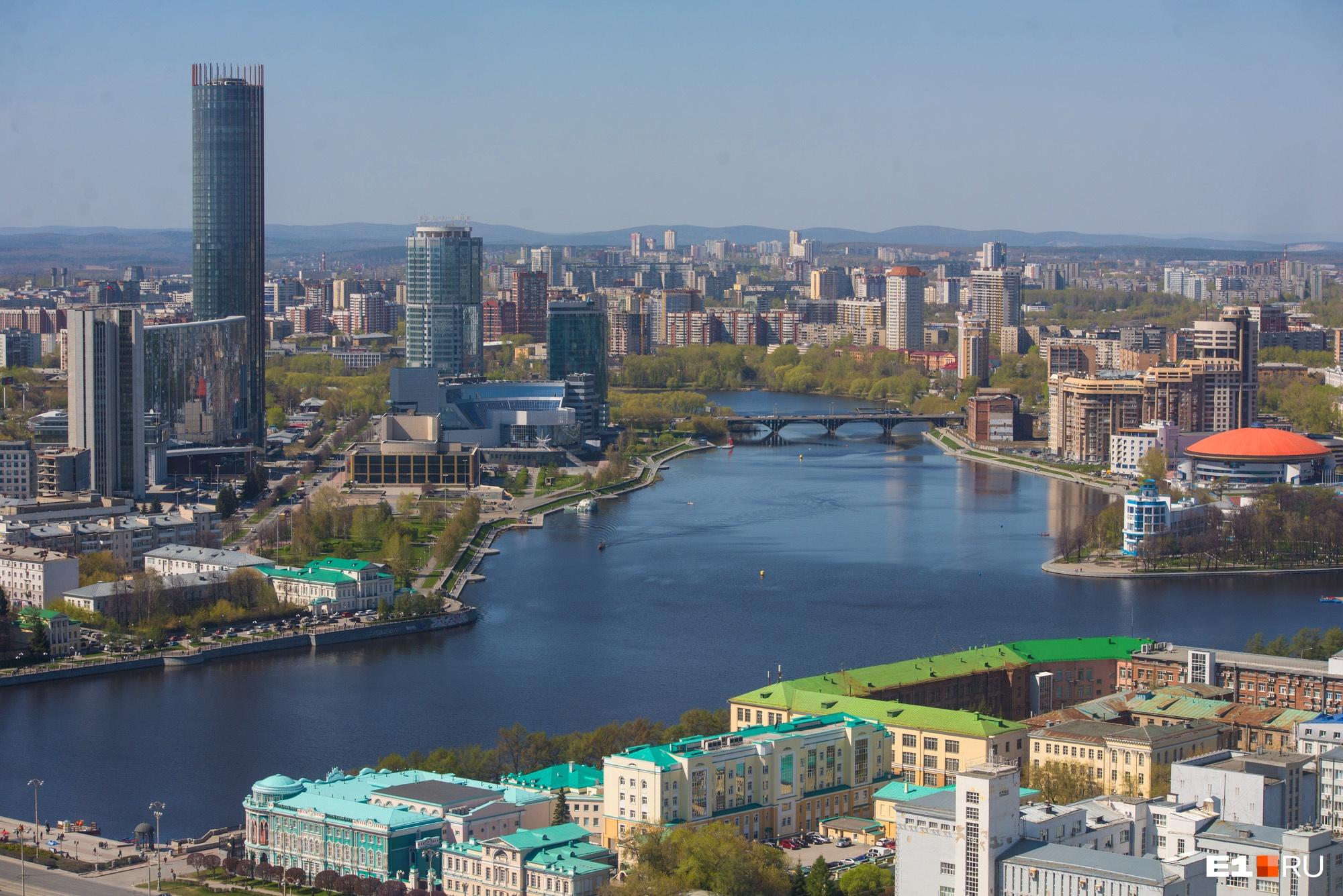 Екатеринбург картинки города
