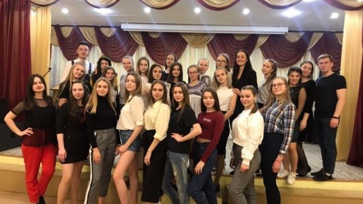 В Перми пройдёт финал конкурса красоты для старшеклассниц «Пермская жемчужина»