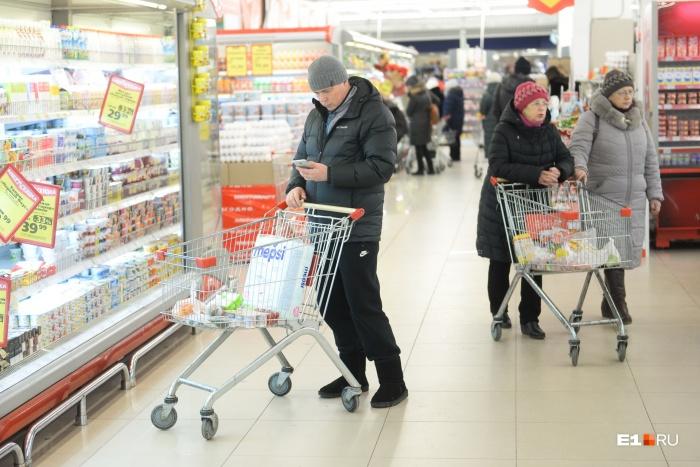 Стоимость минимальной продуктовой корзины выросла на 5%