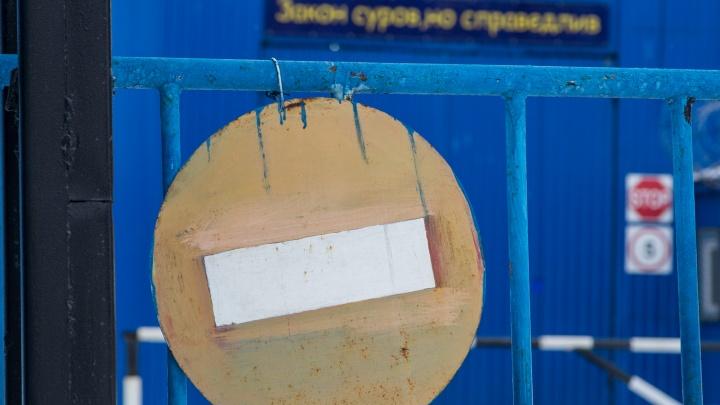 Экс-завхоз мэрии Архангельска отправится на три года в колонию за мошенничество