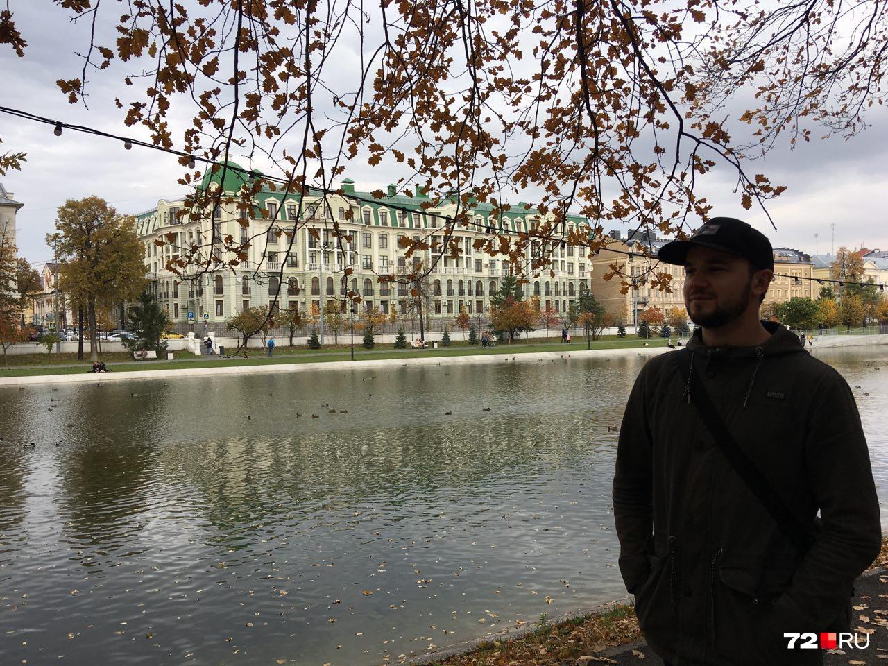 Прудик с утками в самом центре города. Поеду в Казань в старости, чтобы гулять по нему