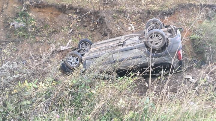 «Видимо, летел и не успел затормозить»: в Башкирии с моста в обрыв упала легковушка
