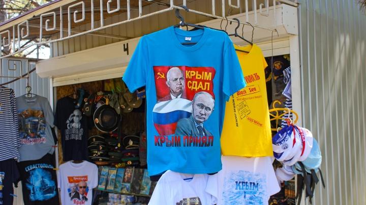 Блудный Крым: как живет полуостров спустя пять лет после присоединения к России