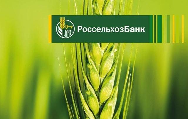 Хорошему урожаю быть: банки помогают свердловским фермерам подготовиться к сезонно-полевым работам