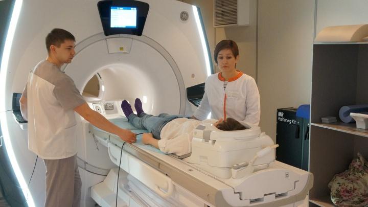 МРТ головного мозга на первом в городе сверхвысокопольном томографе можно пройти за 2900 рублей