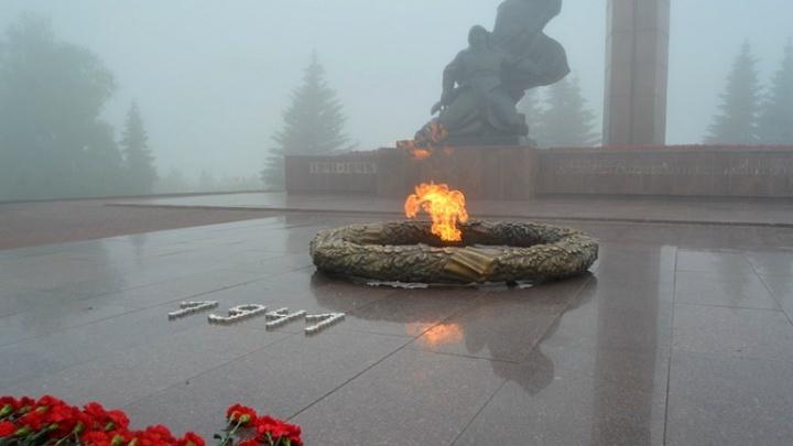 В Уфе отметят День памяти и скорби