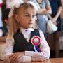 Как пятый айфон: рассказываем, сколько стоит собрать ребенка в школу