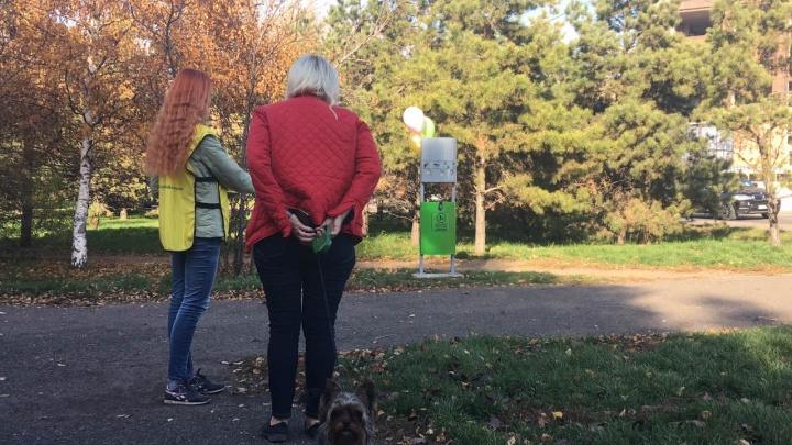 Урна для собачьих экскрементов появилась в сквере Юдина