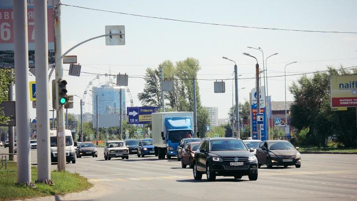 Разработчики новой схемы движения в Челябинске попросили совета у горожан