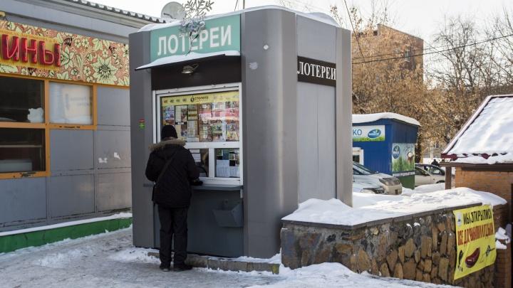 4 новосибирца выиграли по миллиону в новогодней лотерее