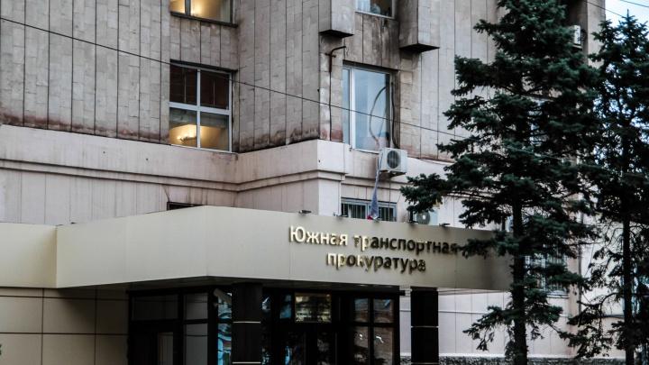 Дело о сухофруктах: ростовчанин пойдет под суд за вывод из страны 40 миллионов рублей