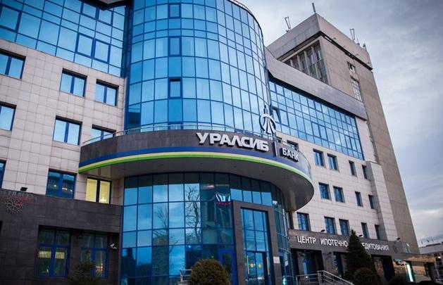Банк УРАЛСИБ снизил ставки по рефинансированию до 9,9%