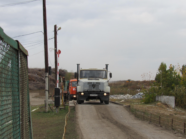 Перевозчикам мусора будут платить за привезённый мусор, на четырёх полигонах для этого установят мобильные весовые пункты