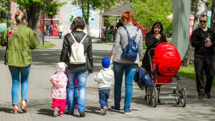 «Ждут, пока сами погасим ипотеку?»: в Зауралье 800 семей не получили региональный маткапитал