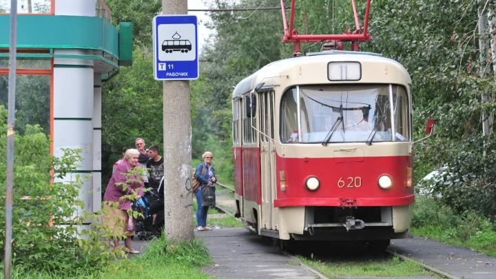 Как в маршрутке: плату за проезд в трамваях теперь будут брать водители