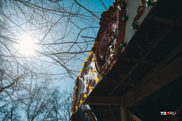 Из-за перепада температуры воздуха в областной столице в конце зимы будет оттепель и слякоть