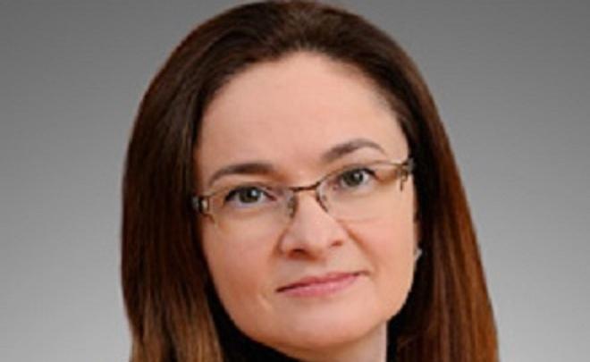 Госдума продлила полномочия Эльвиры Набиуллиной на посту главы ЦБ